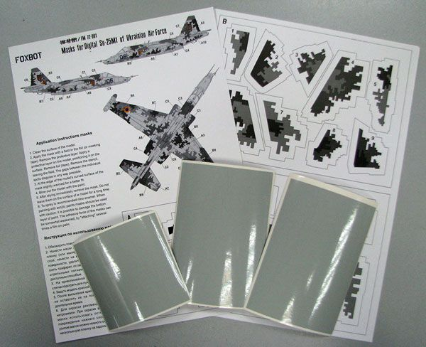 Foxbot Decals 1/72 Digital Sukhoi Su-25M1 # FM72001