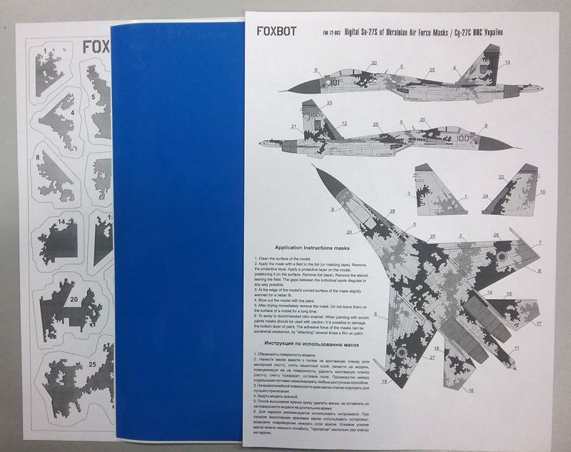 Foxbot Decals 1/72 Digital Sukhoi Su-27S # FM72003