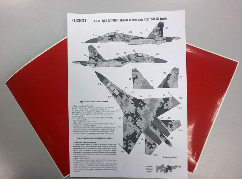 Foxbot Decals 1/72 Digital Sukhoi Su-27UB # FM72004