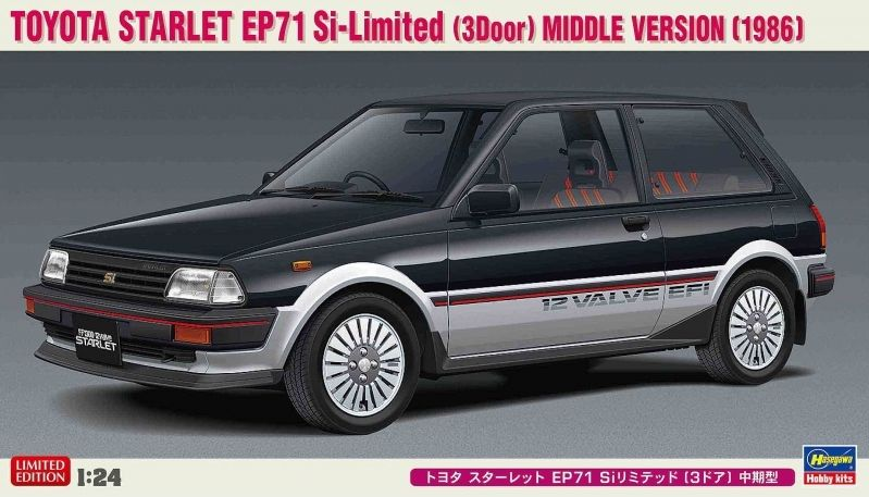Hasegawa 1/24 Toyota Starlet EP71 Si-Limited (3Door) Middle Version (1986) # 20425