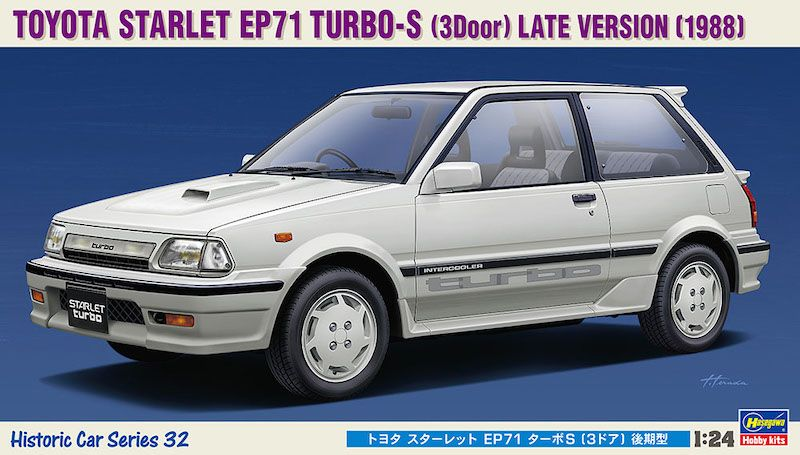 Hasegawa 1/24 Toyota Startlet EP71 Turbo-S (3Door) Late Version 1988 # HC32