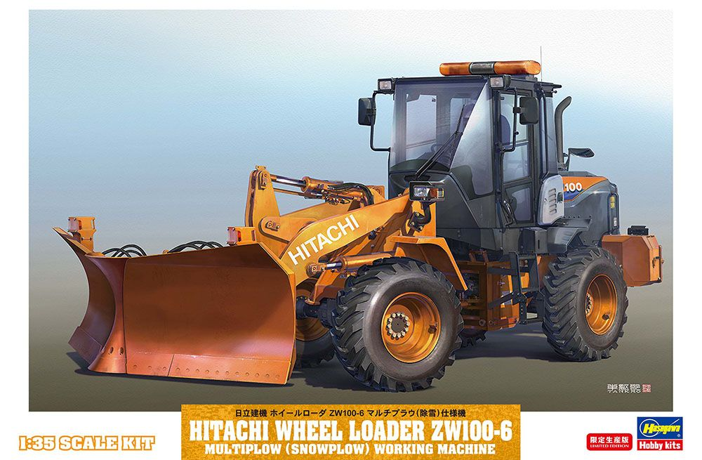 Hasegawa 1/35 Hitachi Wheeled Loader ZW100-6 Multiplow (Snowplow) Working Machine # 66102