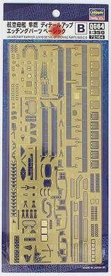Hasegawa 1/350 IJN Aircraft Carrier Junyo - Detail Up Etching Parts Basic B # QG64