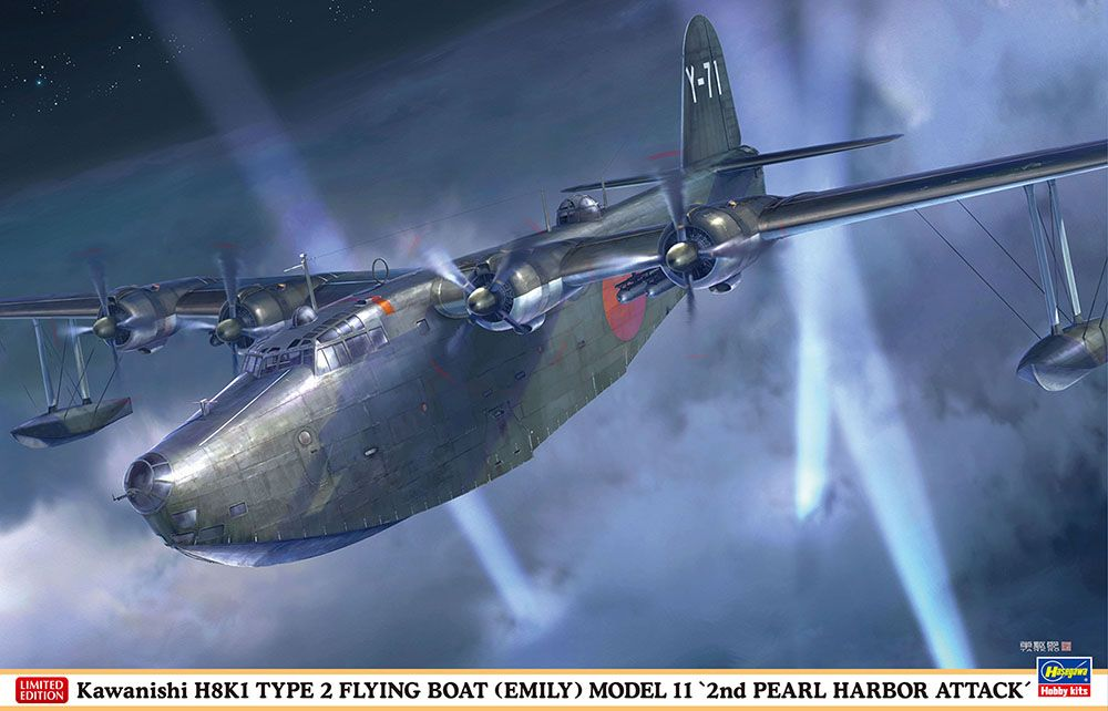 Hasegawa 1/72 Kawanishi H8K1 Type 2 Flying Boat (Emily) Model 11 '2nd Pearl Harbour Attack' # 02311
