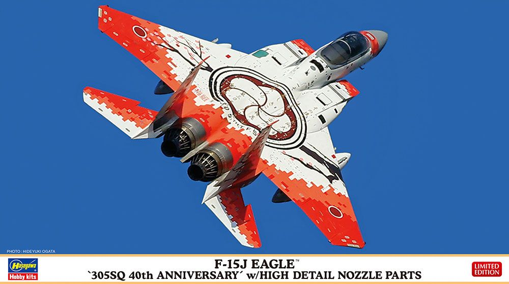 Hasegawa 1/72 McDonnell F-15J Eagle '305Sq 40th Anniversary' w/High Detail Nozzle Parts # 02312