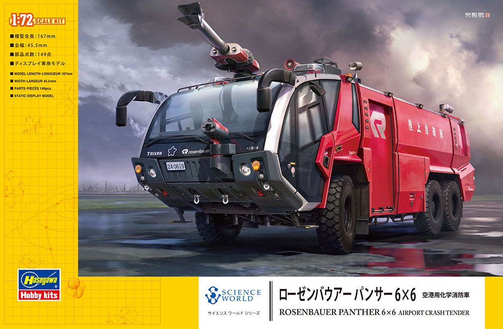 Hasegawa 1/72 Rosenbauer Panther 6x6 Airport Crash Tender Fire Engine # SW05