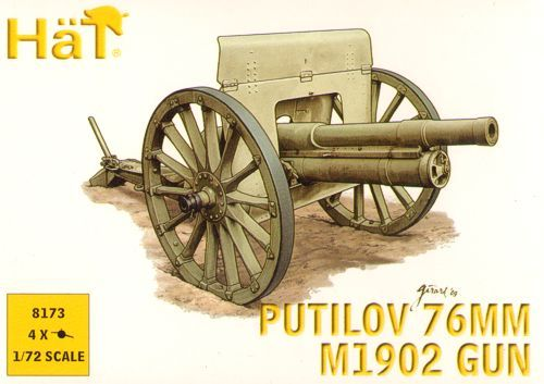 HaT 1/72 WWI/WWII Putilov 76mm M1902 Gun # 8173
