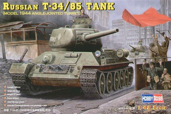 Hobby Boss 1/48 T-34/85 Model 1944 angle-jointed turret # 84809