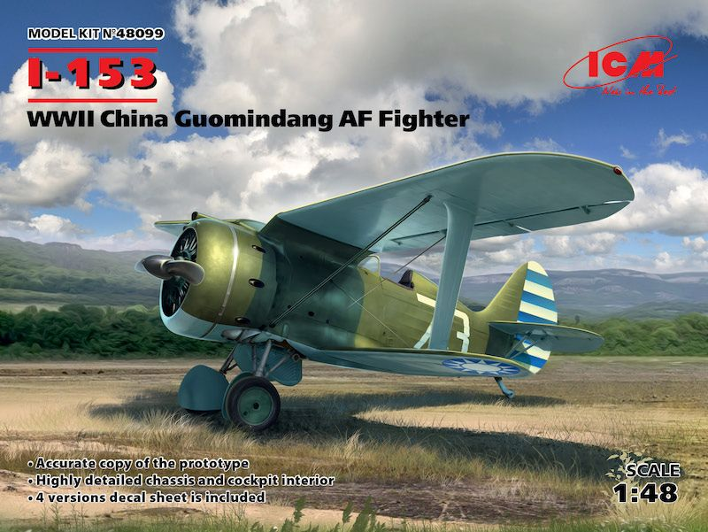 ICM 1/48 Polikarpov I-153 WWII China Guomindang AF Fighter # 48099