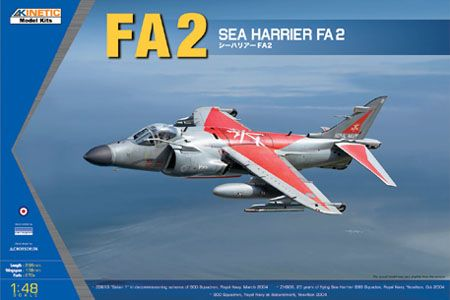 Kinetic 1/48 BAe Sea Harrier FA.2 # 48041