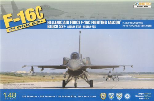 Kinetic 1/48 Lockheed-Martin F-16C Block 52 Hellenic (Greek) Air
