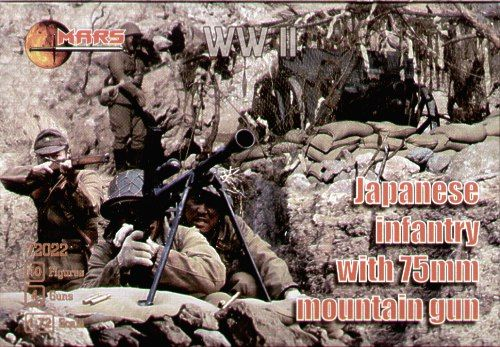 Mars 1/72 Japanese (WWII) Infantry with 75mm Mountain Gun # 7202