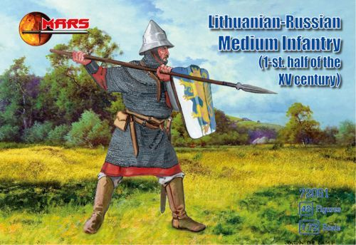 Mars 1/72 Lithuanian-Russian Medium Infantry 1st Half XV Century