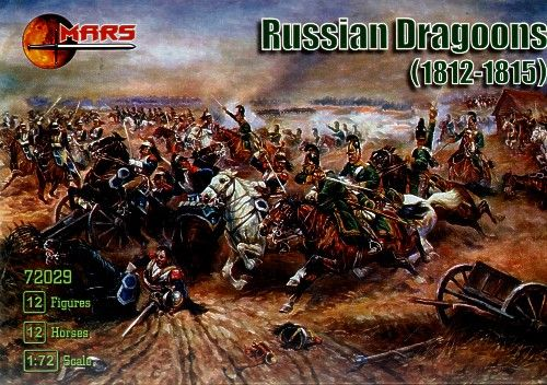 Mars 1/72 Russian Dragoons (1812-1815) # 72029