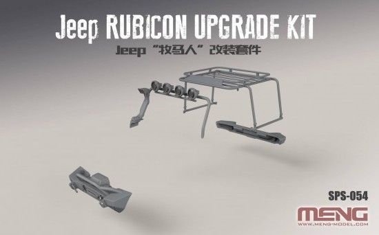 Meng 1/24 Jeep Rubicon Upgrade Set (Resin) # SPS-054