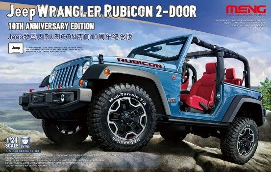 Meng 1/24 Jeep Wrangler Rubicon 2-Door 10th Anniversary Edition # CS-003