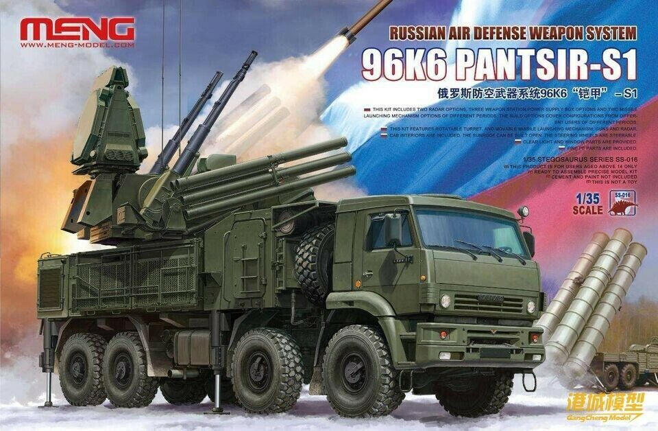 Meng 1/35 96K6 Pantsir-S1 Russian Air Defense Weapon System # SS-016