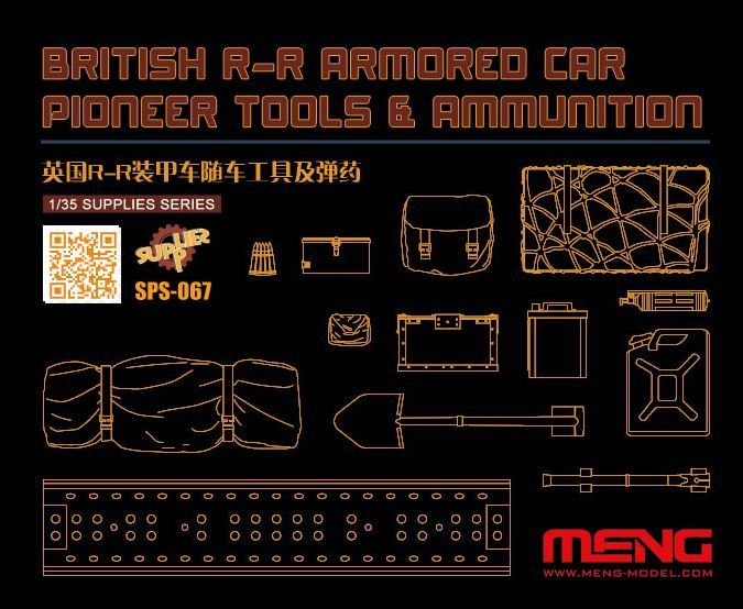 Meng 1/35 British RR Armored Car Pioneer Tools & Ammunition # SPS-067