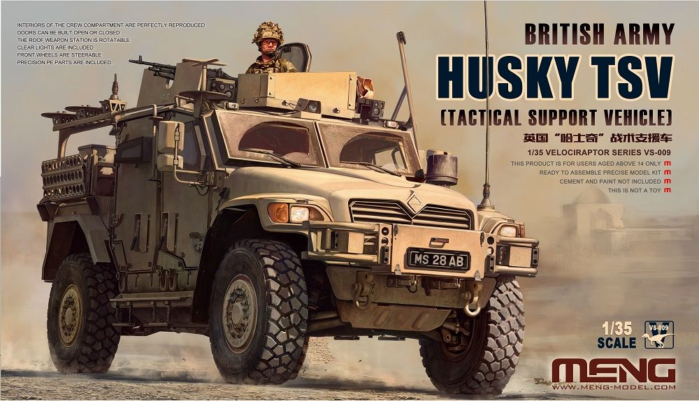Meng 1/35 Husky TSV British Army (Tactical Support Vehicle) # VS-009