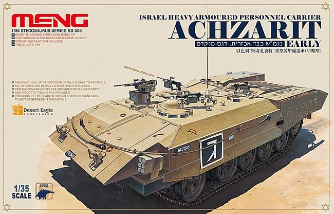 Meng 1/35 Israel Heavy Armoured Personnel Carrier Achzarit Early # SS-003