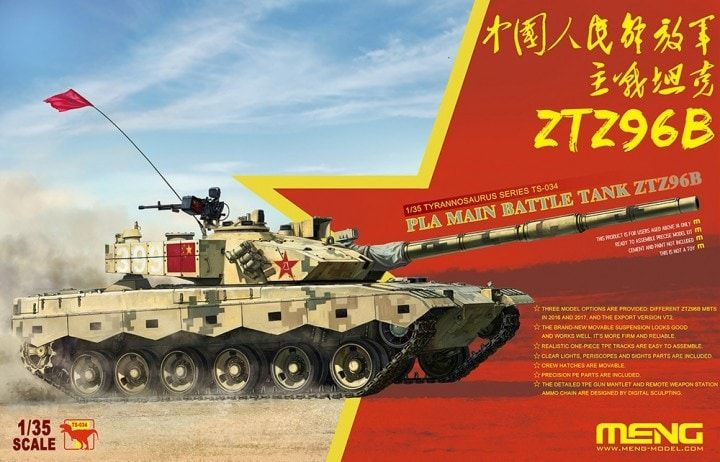 Meng 1/35 PLA ZTZ96B Main Battle Tank # TS-034