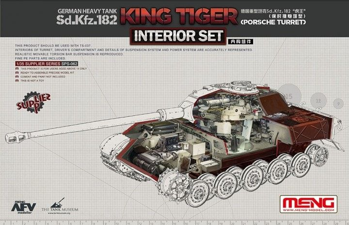 Meng 1/35 Sd.Kfz.182 King Tiger (Porsche Turret) German Heavy Tank Interior Set # SPS-062