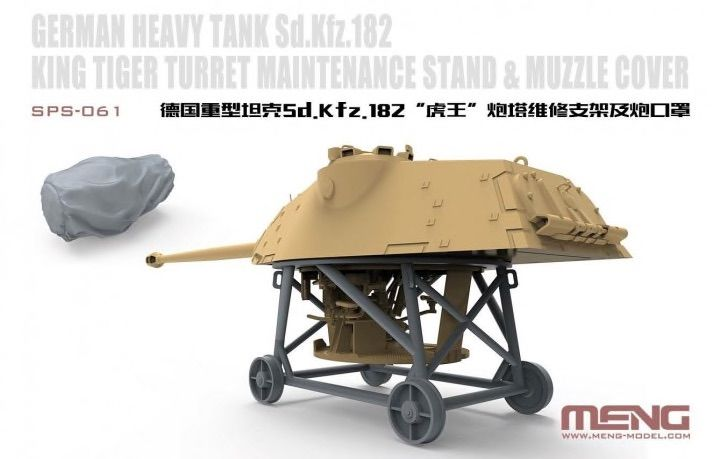 Meng 1/35 Sd.Kfz.182 King Tiger Turret Maintenance Stand & Muzzle Cover # SPS-061