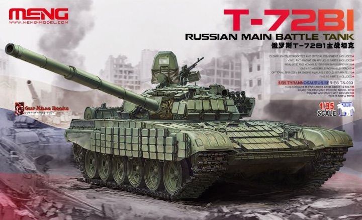 Meng 1/35 T-72B1 Russian Main Battle Tank # TS-033