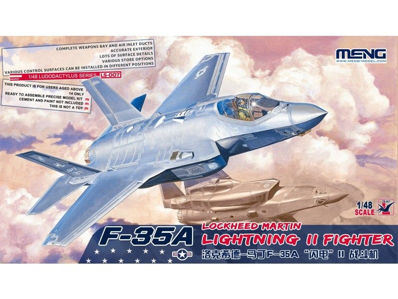 Meng 1/48 Lockheed Martin F-35A Lightning II Fighter # LS-007