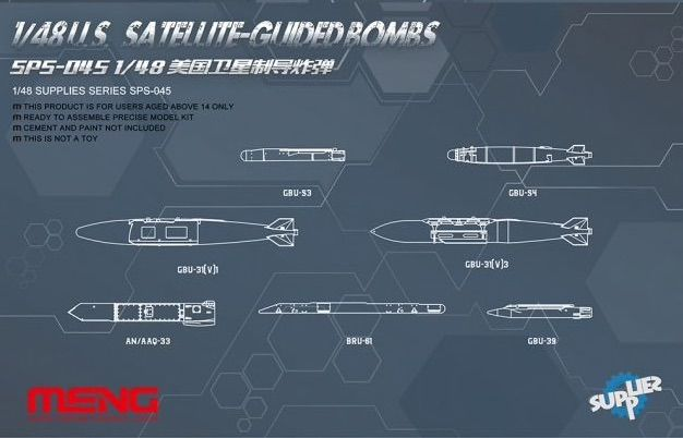 Meng 1/48 U.S. Satellite-Guided Bombs # SPS-045