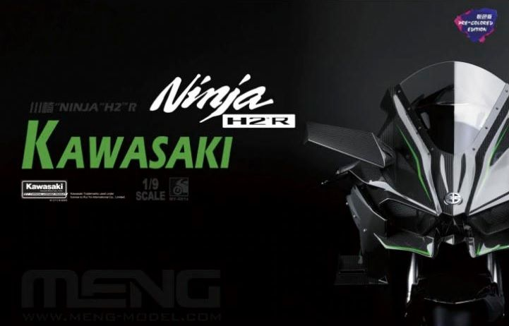 "Meng 1/9 Kawasaki ""Ninja"" H2 R (Pre-Coloured Edition) Snap-Together # MTS-001S"