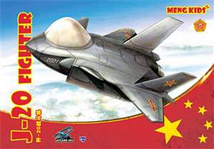 Meng - Chinese J-20 Fighter # MP-005
