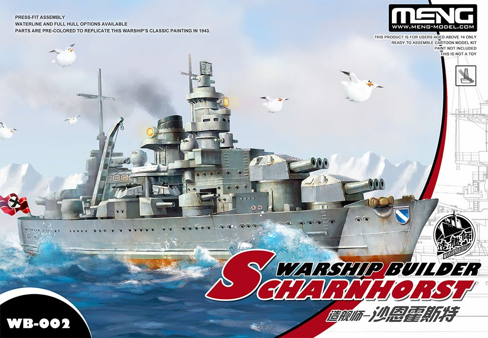 Meng - Warship Builder Scharnhorst Cartoon Ship # WB-002