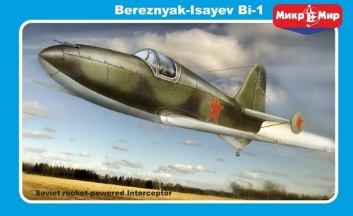 Micro-Mir 1/48 Bereznyak-isayev Bi-1 Rocket-Powered Interceptor # 48-010