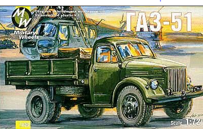Military Wheels 1/72 GAZ-51 # 7208