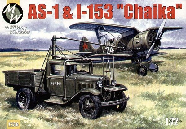 Military Wheels 1/72 Russian AS-1 Starter Truck & Polikarpov I-153 Biplane # 7236