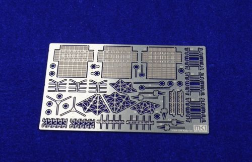 Mk.1 Design 1/350 IJN Radar Set (New) # MS-35037