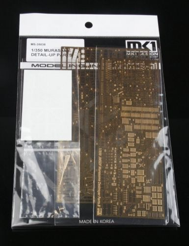 Mk.1 Design 1/350 JMSDF Murasame Destroyer Detail-Up Etched Parts # MS-35038