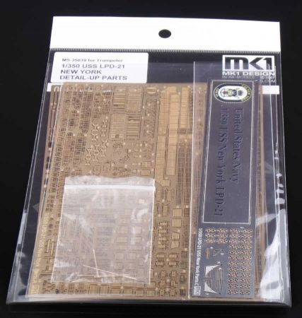 Mk.1 Design 1/350 USS New York (LPD-21) Detail-Up Etched Parts # MS-35039