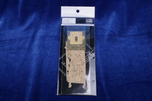 Mk.1 Design 1/700 DKM Gneisenau Wooden Deck # MD-70019