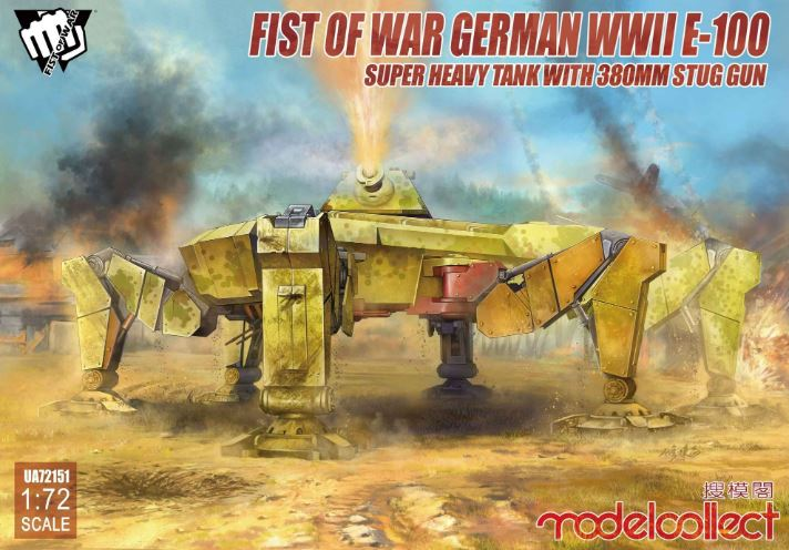 Model Collect 1/72 Fist of War German WWII E-100 Super Heavy Tank with 380mm Stug Gun # UA72151