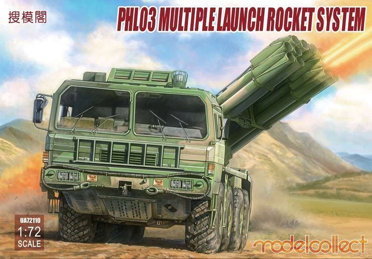 Model Collect 1/72 PHL03 Multiple Launch Rocket System # UA72110