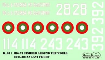 Model Maker Decals 1/72 Bulgarian Mikoyan Mikoyan MiG-21 Last Flight # D72071