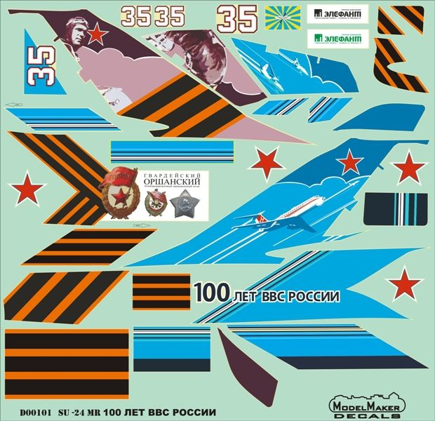 Model Maker Decals 1/72 Sukhoi Su-24MR 100 Years of Russian Air Force # D72101