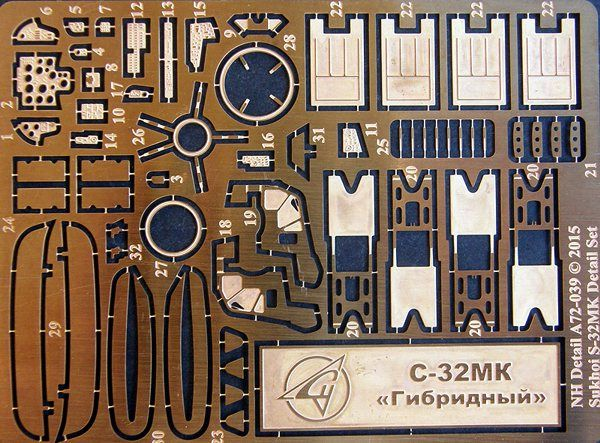 NH Detail 1/72 Sukhoi S-32MK HYBRID Detail Set # NHA72039