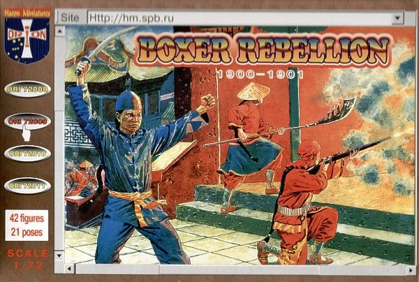 Orion 1/72 Boxer Rebellion # 72009