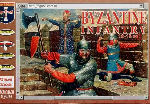 Orion 1/72 Byzantine Infantry # 72027