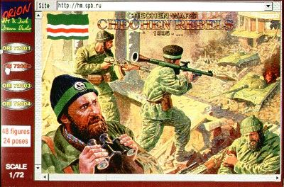 Orion 1/72 Chechen Rebels 1995- # 72002