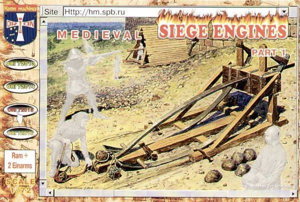 Orion 1/72 Medieval Siege Engines Part 1 # 72015