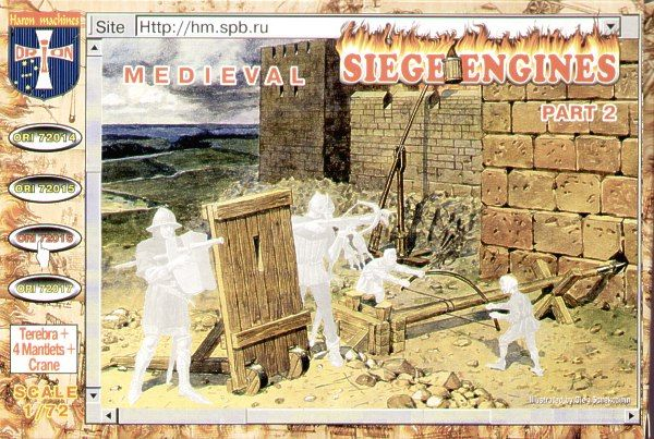 Orion 1/72 Medieval Siege Engines Part 2 # 72016